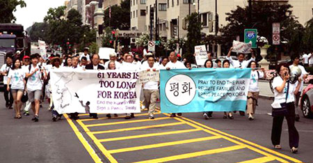 Korea Peace March